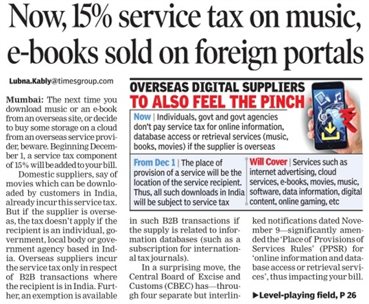 Now, 15% service tax on music, e-books sold on foreign portals